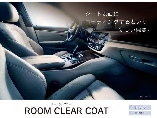 xDrive 18d xライン 限定車 URBANISTA(アーバニスタ) 210台限定 ワンオーナー タイヤ新品交換 ヘッドアップディスプレイ アクティブクルーズコントロール ブラックレザーシート ウッドパネル 純正19インチAW(77枚目)