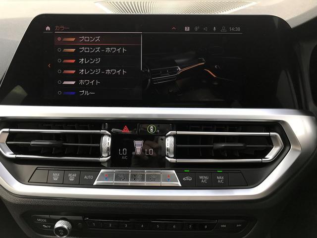 318i Mスポーツ 弊社デモカー パーキングアシストプラス コンフォートパッケージ LEDヘッドライト 電動リアゲート 純正18インチアルミホイール アクティブクルーズコントロール ステアリングアシスト 純正ミラーETC(38枚目)