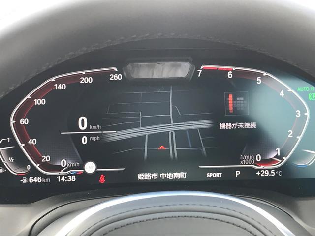 318i Mスポーツ 弊社デモカー パーキングアシストプラス コンフォートパッケージ LEDヘッドライト 電動リアゲート 純正18インチアルミホイール アクティブクルーズコントロール ステアリングアシスト 純正ミラーETC(40枚目)