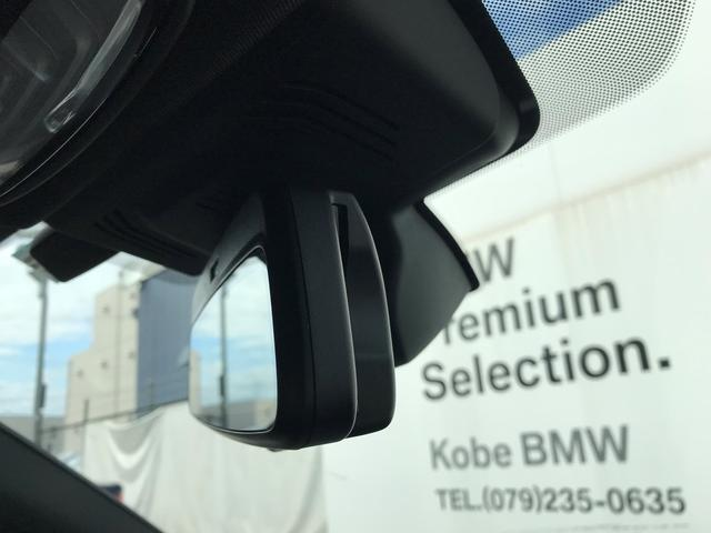 318i Mスポーツ 弊社デモカー パーキングアシストプラス コンフォートパッケージ LEDヘッドライト 電動リアゲート 純正18インチアルミホイール アクティブクルーズコントロール ステアリングアシスト 純正ミラーETC(42枚目)