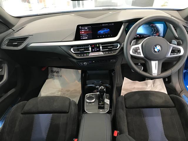 M235i xDriveグランクーペ 弊社デモカー アクティブクルーズコントロール 軽減ブレーキ車線逸脱防止 ガラスサンルーフ 純正HDDナビ トップビューカメラ LEDヘッドライト アルカンターラクロスシート ミラーETC(14枚目)