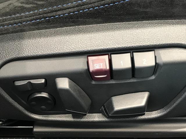 M235i xDriveグランクーペ 弊社デモカー アクティブクルーズコントロール 軽減ブレーキ車線逸脱防止 ガラスサンルーフ 純正HDDナビ トップビューカメラ LEDヘッドライト アルカンターラクロスシート ミラーETC(22枚目)