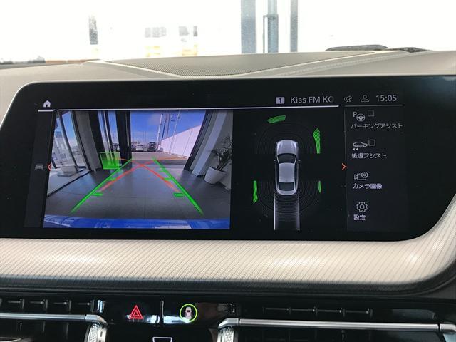 M235i xDriveグランクーペ 弊社デモカー アクティブクルーズコントロール 軽減ブレーキ車線逸脱防止 ガラスサンルーフ 純正HDDナビ トップビューカメラ LEDヘッドライト アルカンターラクロスシート ミラーETC(26枚目)