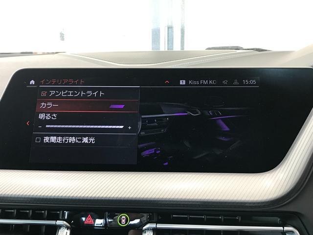 M235i xDriveグランクーペ 弊社デモカー アクティブクルーズコントロール 軽減ブレーキ車線逸脱防止 ガラスサンルーフ 純正HDDナビ トップビューカメラ LEDヘッドライト アルカンターラクロスシート ミラーETC(27枚目)