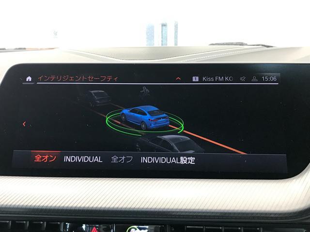 M235i xDriveグランクーペ 弊社デモカー アクティブクルーズコントロール 軽減ブレーキ車線逸脱防止 ガラスサンルーフ 純正HDDナビ トップビューカメラ LEDヘッドライト アルカンターラクロスシート ミラーETC(29枚目)