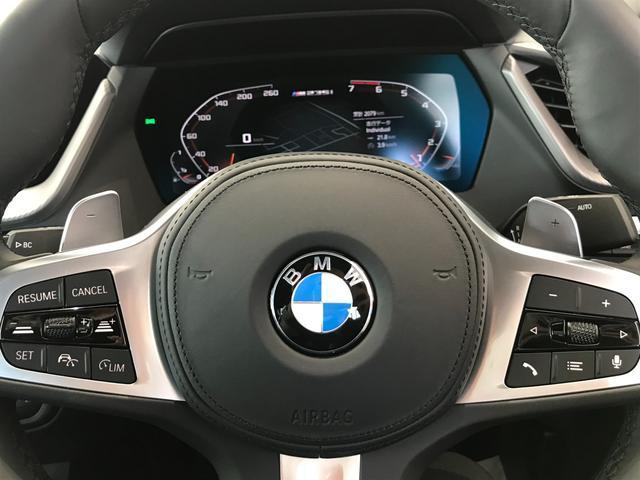 M235i xDriveグランクーペ 弊社デモカー アクティブクルーズコントロール 軽減ブレーキ車線逸脱防止 ガラスサンルーフ 純正HDDナビ トップビューカメラ LEDヘッドライト アルカンターラクロスシート ミラーETC(30枚目)