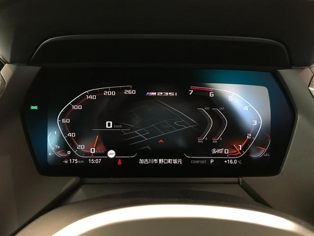 M235i xDriveグランクーペ 弊社デモカー アクティブクルーズコントロール 軽減ブレーキ車線逸脱防止 ガラスサンルーフ 純正HDDナビ トップビューカメラ LEDヘッドライト アルカンターラクロスシート ミラーETC(31枚目)