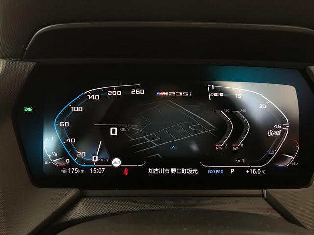 M235i xDriveグランクーペ 弊社デモカー アクティブクルーズコントロール 軽減ブレーキ車線逸脱防止 ガラスサンルーフ 純正HDDナビ トップビューカメラ LEDヘッドライト アルカンターラクロスシート ミラーETC(33枚目)