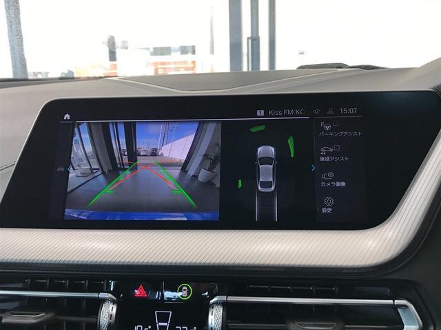 M235i xDriveグランクーペ 弊社デモカー アクティブクルーズコントロール 軽減ブレーキ車線逸脱防止 ガラスサンルーフ 純正HDDナビ トップビューカメラ LEDヘッドライト アルカンターラクロスシート ミラーETC(36枚目)