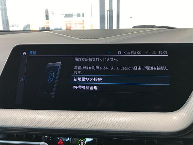 M235i xDriveグランクーペ 弊社デモカー アクティブクルーズコントロール 軽減ブレーキ車線逸脱防止 ガラスサンルーフ 純正HDDナビ トップビューカメラ LEDヘッドライト アルカンターラクロスシート ミラーETC(37枚目)