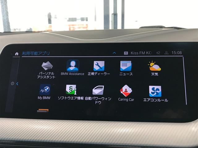 M235i xDriveグランクーペ 弊社デモカー アクティブクルーズコントロール 軽減ブレーキ車線逸脱防止 ガラスサンルーフ 純正HDDナビ トップビューカメラ LEDヘッドライト アルカンターラクロスシート ミラーETC(38枚目)