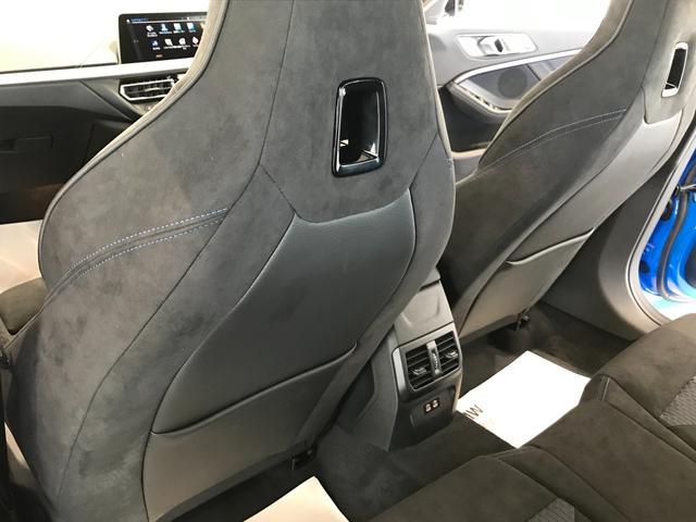 M235i xDriveグランクーペ 弊社デモカー アクティブクルーズコントロール 軽減ブレーキ車線逸脱防止 ガラスサンルーフ 純正HDDナビ トップビューカメラ LEDヘッドライト アルカンターラクロスシート ミラーETC(49枚目)