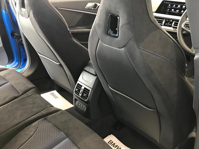 M235i xDriveグランクーペ 弊社デモカー アクティブクルーズコントロール 軽減ブレーキ車線逸脱防止 ガラスサンルーフ 純正HDDナビ トップビューカメラ LEDヘッドライト アルカンターラクロスシート ミラーETC(50枚目)