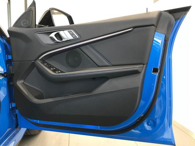M235i xDriveグランクーペ 弊社デモカー アクティブクルーズコントロール 軽減ブレーキ車線逸脱防止 ガラスサンルーフ 純正HDDナビ トップビューカメラ LEDヘッドライト アルカンターラクロスシート ミラーETC(55枚目)
