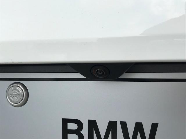 sDrive 18i MスポーツX 弊社デモカー ヘッドアップディスプレイ アクティブクルーズコントロール 純正19インチアルミホイール ワイドナビ 電動パワーシート シートヒーター コンフォートアクセス 電動パワーゲート LEDライト(16枚目)