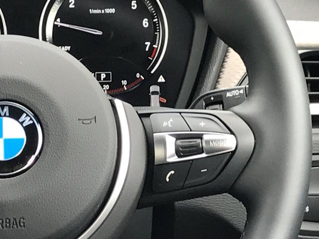 sDrive 18i MスポーツX 弊社デモカー ヘッドアップディスプレイ アクティブクルーズコントロール 純正19インチアルミホイール ワイドナビ 電動パワーシート シートヒーター コンフォートアクセス 電動パワーゲート LEDライト(27枚目)
