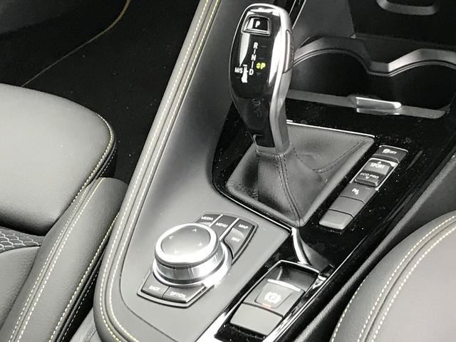 sDrive 18i MスポーツX 弊社デモカー ヘッドアップディスプレイ アクティブクルーズコントロール 純正19インチアルミホイール ワイドナビ 電動パワーシート シートヒーター コンフォートアクセス 電動パワーゲート LEDライト(28枚目)