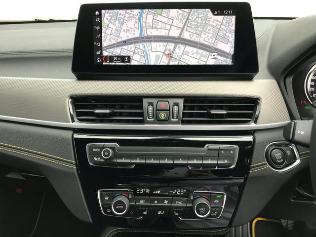sDrive 18i MスポーツX 弊社デモカー ヘッドアップディスプレイ アクティブクルーズコントロール 純正19インチアルミホイール ワイドナビ 電動パワーシート シートヒーター コンフォートアクセス 電動パワーゲート LEDライト(34枚目)