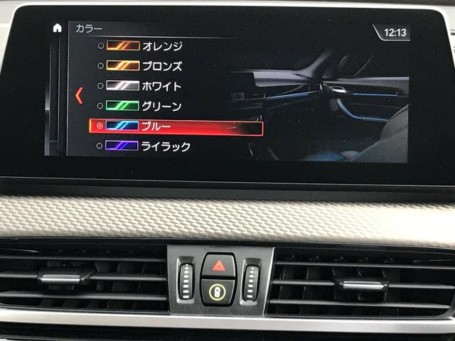sDrive 18i MスポーツX 弊社デモカー ヘッドアップディスプレイ アクティブクルーズコントロール 純正19インチアルミホイール ワイドナビ 電動パワーシート シートヒーター コンフォートアクセス 電動パワーゲート LEDライト(40枚目)
