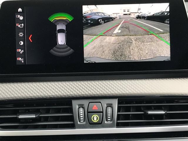 sDrive 18i MスポーツX 弊社デモカー ヘッドアップディスプレイ アクティブクルーズコントロール 純正19インチアルミホイール ワイドナビ 電動パワーシート シートヒーター コンフォートアクセス 電動パワーゲート LEDライト(41枚目)