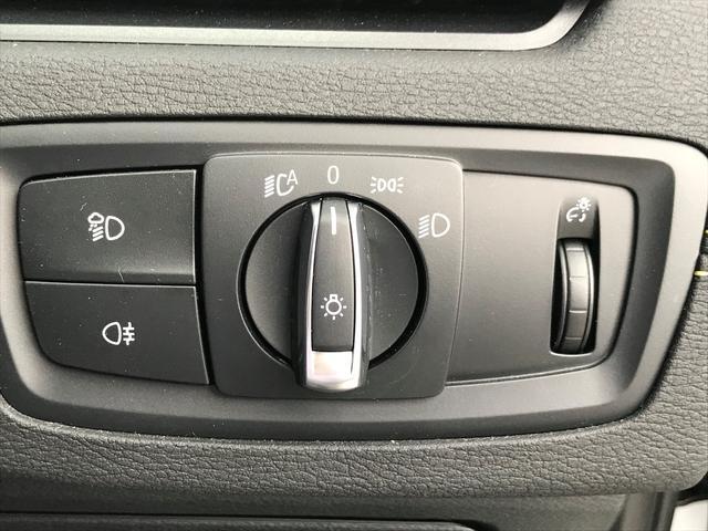 sDrive 18i MスポーツX 弊社デモカー ヘッドアップディスプレイ アクティブクルーズコントロール 純正19インチアルミホイール ワイドナビ 電動パワーシート シートヒーター コンフォートアクセス 電動パワーゲート LEDライト(44枚目)