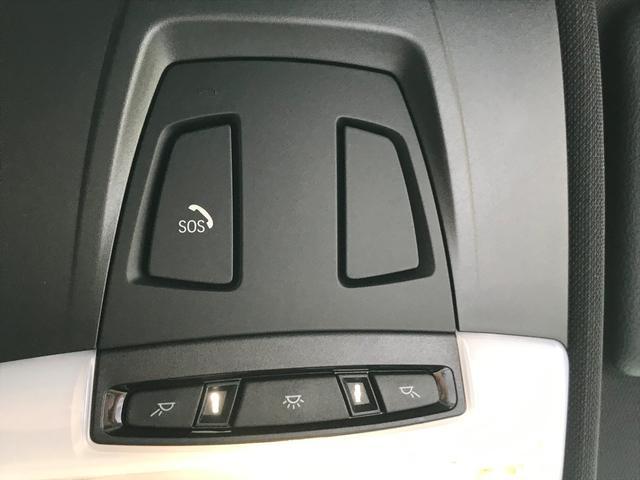 sDrive 18i MスポーツX 弊社デモカー ヘッドアップディスプレイ アクティブクルーズコントロール 純正19インチアルミホイール ワイドナビ 電動パワーシート シートヒーター コンフォートアクセス 電動パワーゲート LEDライト(45枚目)