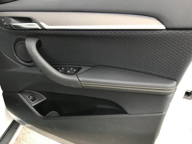 sDrive 18i MスポーツX 弊社デモカー ヘッドアップディスプレイ アクティブクルーズコントロール 純正19インチアルミホイール ワイドナビ 電動パワーシート シートヒーター コンフォートアクセス 電動パワーゲート LEDライト(47枚目)