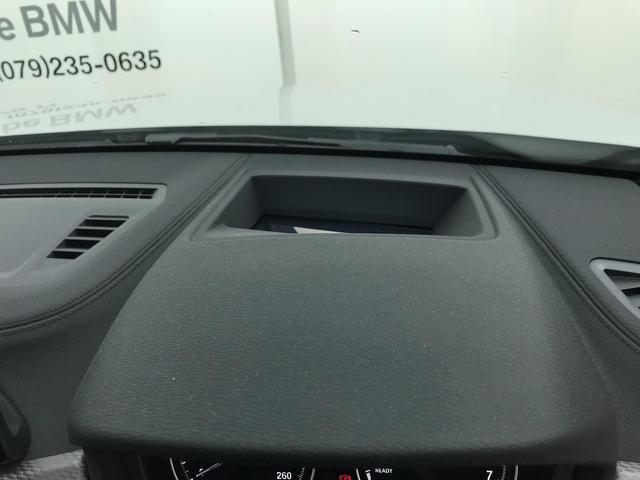 sDrive 18i MスポーツX 弊社デモカー ヘッドアップディスプレイ アクティブクルーズコントロール 純正19インチアルミホイール ワイドナビ 電動パワーシート シートヒーター コンフォートアクセス 電動パワーゲート LEDライト(50枚目)