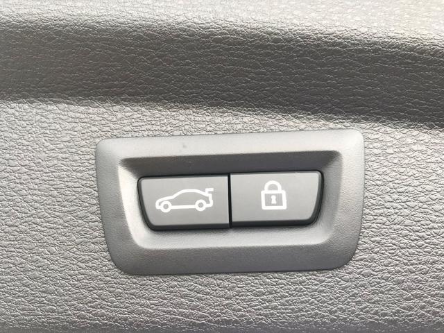 sDrive 18i MスポーツX 弊社デモカー ヘッドアップディスプレイ アクティブクルーズコントロール 純正19インチアルミホイール ワイドナビ 電動パワーシート シートヒーター コンフォートアクセス 電動パワーゲート LEDライト(74枚目)