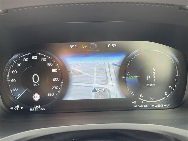 T6 ツインエンジン AWD インスクリプション 2020モデル 弊社デモカー 禁煙車 プラグインハイブリット 被害軽減ブレーキ 追従式オートクルーズ 本革シート シートエアコン マッサージ機能付フロントシート パノラマガラスサンルーフ(19枚目)