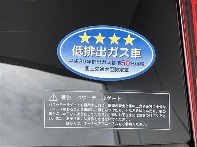 T6 ツインエンジン AWD インスクリプション 2020モデル 弊社デモカー 禁煙車 プラグインハイブリット 被害軽減ブレーキ 追従式オートクルーズ 本革シート シートエアコン マッサージ機能付フロントシート パノラマガラスサンルーフ(29枚目)