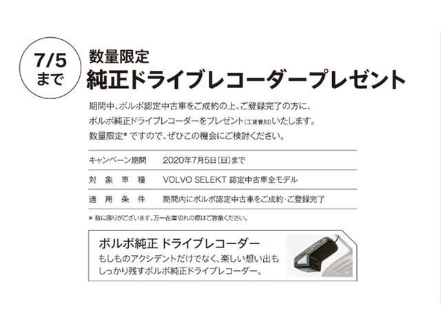 「ボルボ」「ボルボ V60」「ステーションワゴン」「大阪府」の中古車3