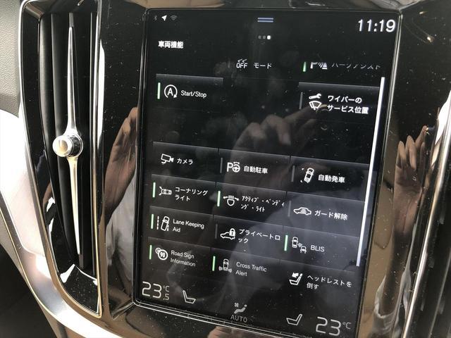 T5 モメンタム ワンオーナー 禁煙車 アンバーレザーシート パワーバックドア 全席シートヒーター 前席パワーシート 純正ナビ・地デジTV 360度カメラ LEDヘッドライト スマートキー(9枚目)