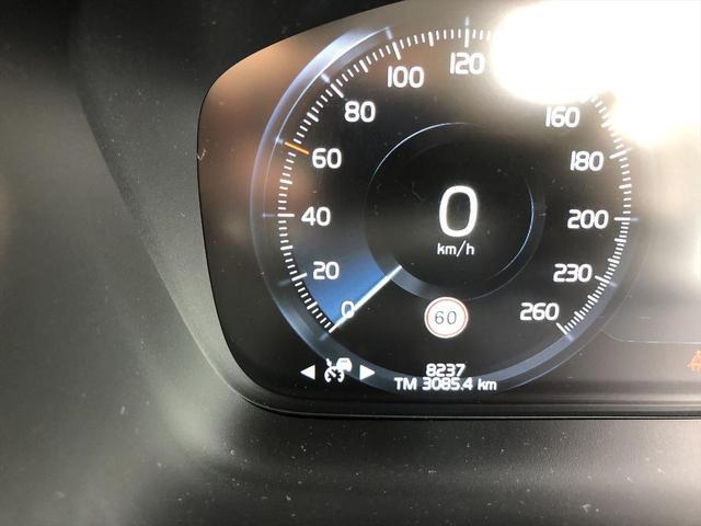 T5 モメンタム ワンオーナー 禁煙車 アンバーレザーシート パワーバックドア 全席シートヒーター 前席パワーシート 純正ナビ・地デジTV 360度カメラ LEDヘッドライト スマートキー(11枚目)