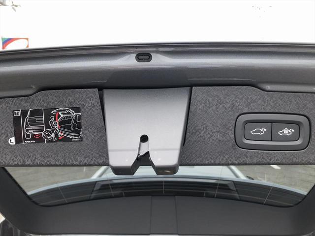 T5 モメンタム ワンオーナー 禁煙車 アンバーレザーシート パワーバックドア 全席シートヒーター 前席パワーシート 純正ナビ・地デジTV 360度カメラ LEDヘッドライト スマートキー(15枚目)