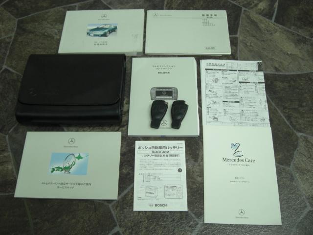 SL350左H19アルミ記録簿スペアキ-HIDETC(19枚目)