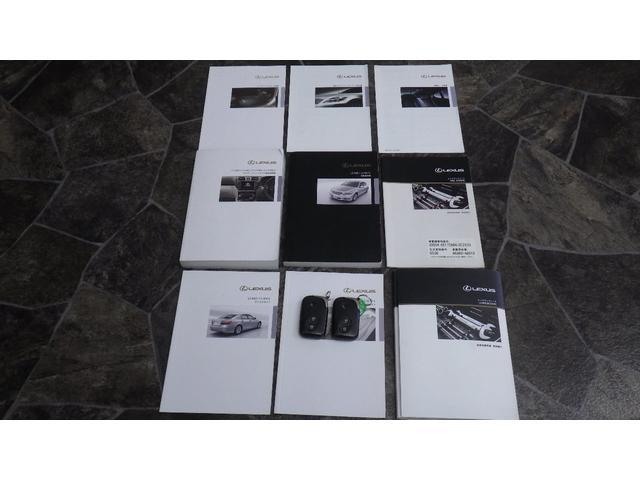 LS460 カールソン21タイヤ新品 黒革ナビ地デジBカメラ(20枚目)