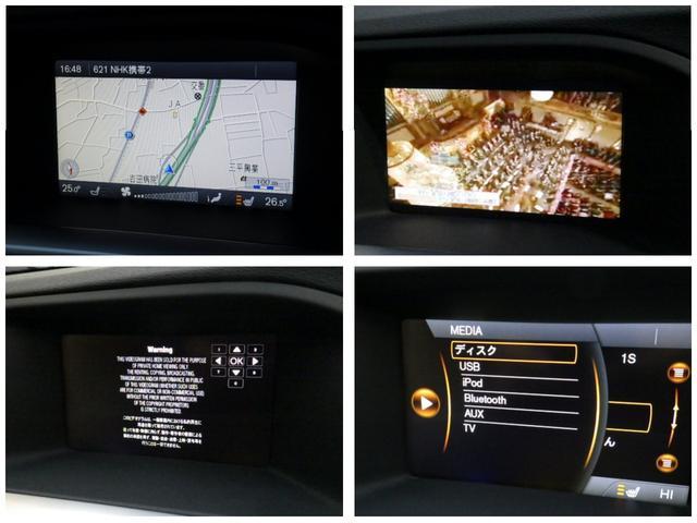 ナビ、地デジTV、BTオーディオ、DVD再生、AM、FM、AUX&USBも接続可能です。