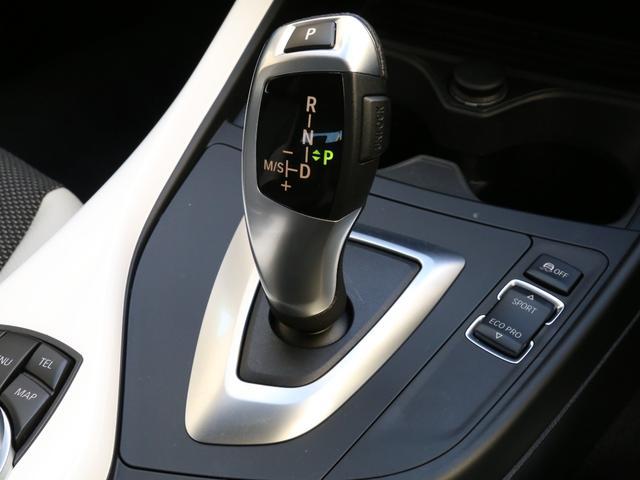 BMW BMW 118iスタイル 禁煙 純正HDDナビバックカメラ クルコン