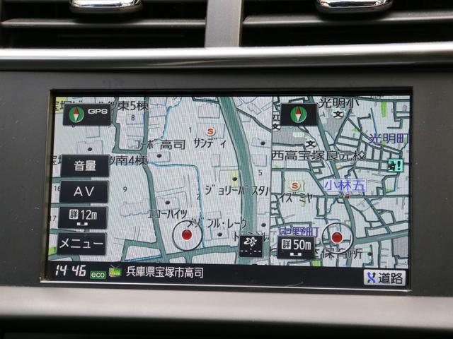シック 6EGS 禁煙 ナビTV バックカメラ 前後ドラレコ(10枚目)