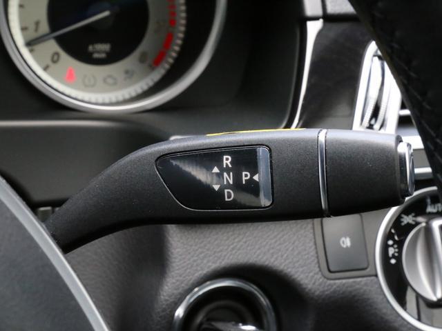 ■7速コラムAT(マニュアルモード付き、パドルシフト可能) ■アイドリングストップ