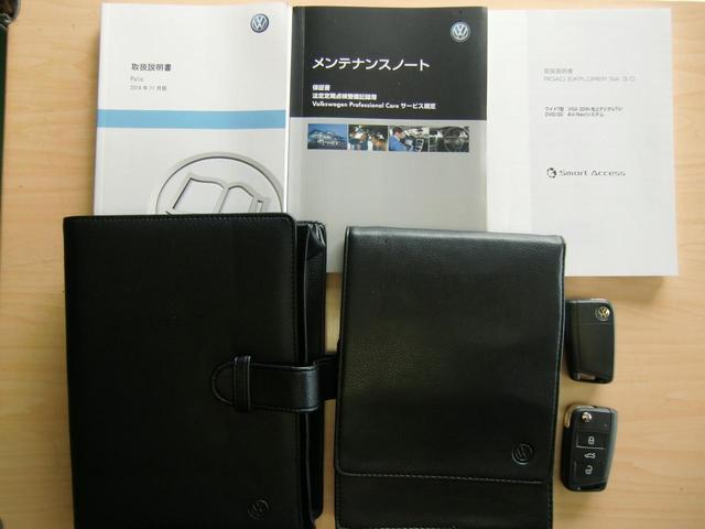 1オーナー LEDライト 後期モデル 純正ナビTV(20枚目)