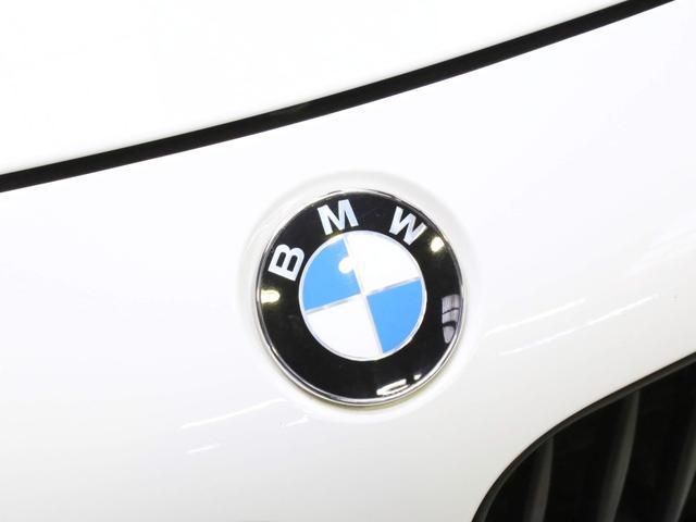 「BMW」「BMW Z4」「オープンカー」「兵庫県」の中古車23