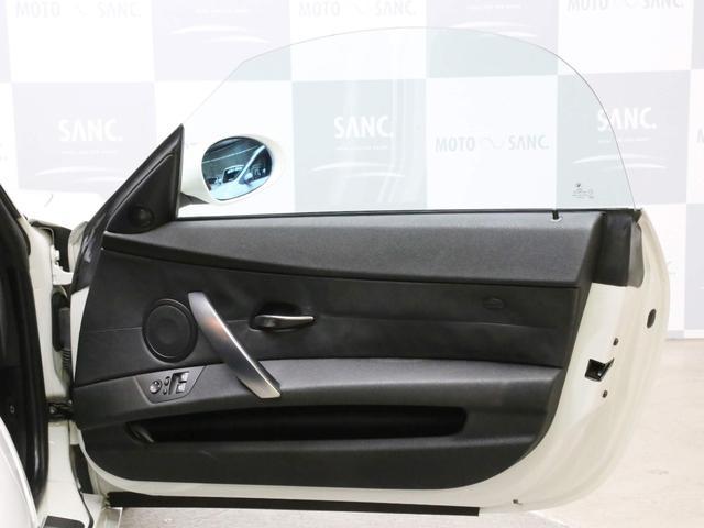 「BMW」「BMW Z4」「オープンカー」「兵庫県」の中古車35