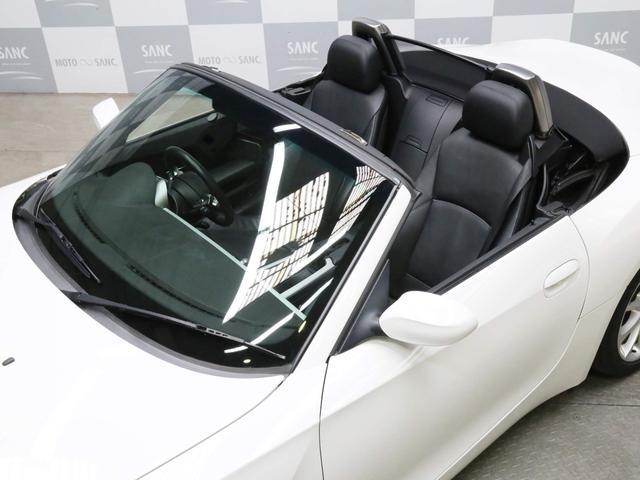 「BMW」「BMW Z4」「オープンカー」「兵庫県」の中古車63