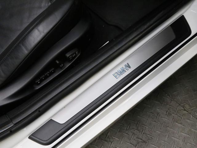 「BMW」「BMW Z4」「オープンカー」「兵庫県」の中古車72