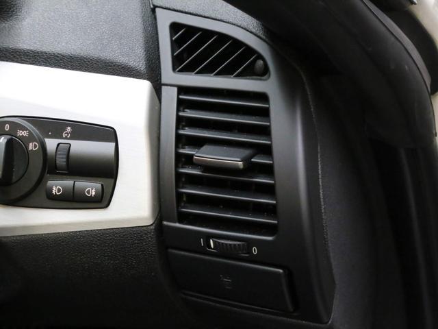 「BMW」「BMW Z4」「オープンカー」「兵庫県」の中古車76