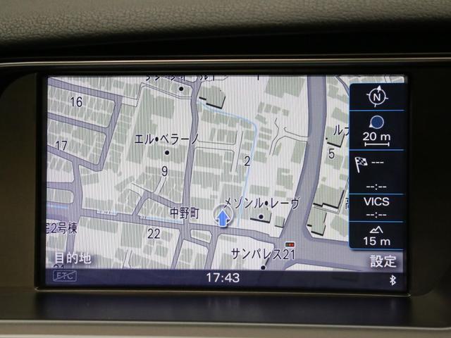 「アウディ」「アウディ A5カブリオレ」「オープンカー」「兵庫県」の中古車10
