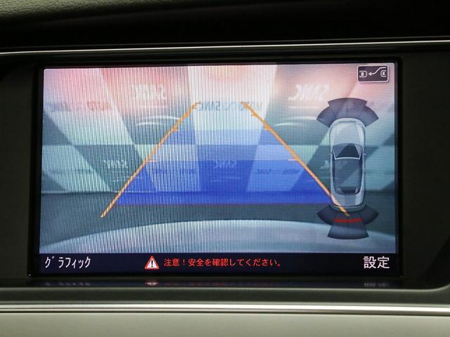「アウディ」「アウディ A5カブリオレ」「オープンカー」「兵庫県」の中古車11
