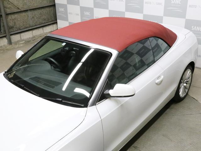 「アウディ」「アウディ A5カブリオレ」「オープンカー」「兵庫県」の中古車30